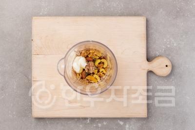 히소고기버섯샐러드 4.jpg
