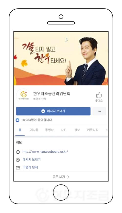 히3 페이스북.jpg